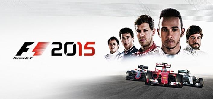F1 2015 (STEAM)